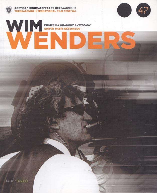WIM-WENDERS-FESTIVAL-THESSALONIKIS.jpg