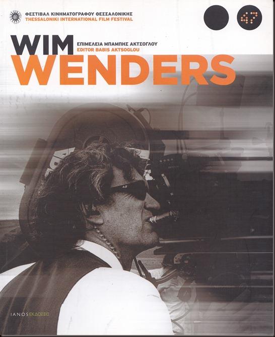 WIM WENDERS FESTIVAL THESSALONIKIS