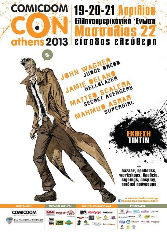 comicdom-con-athens-2013