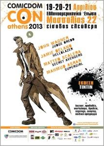 Comicdom-Con-Athens-2013_thumb.jpg