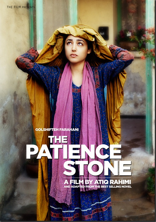 Patience-Stone-Poster