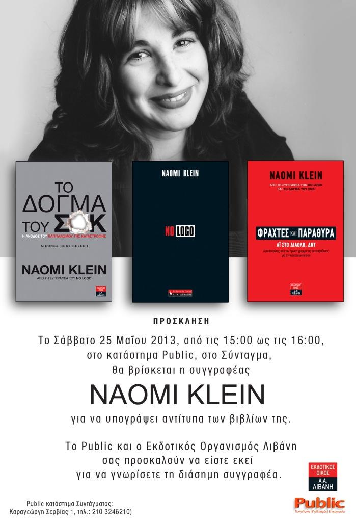 25 may Naomi Klein