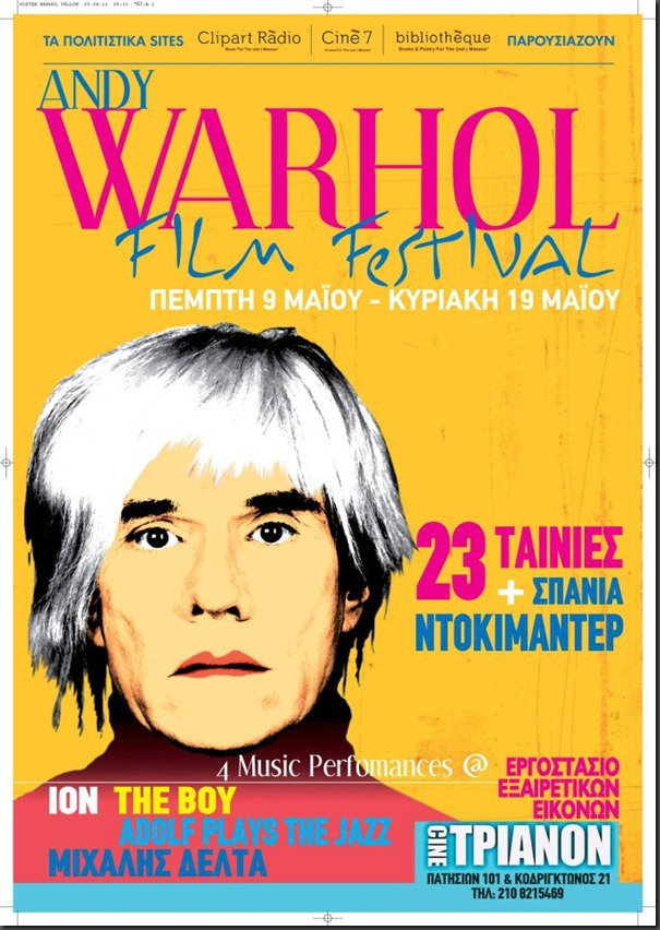 ANDY WARHOL FILM FESTIVAL