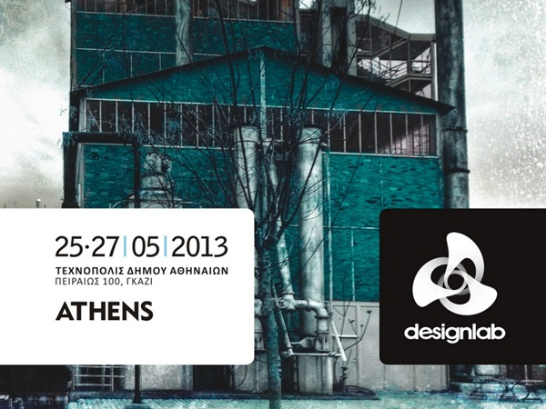 Design_Lab_Athens