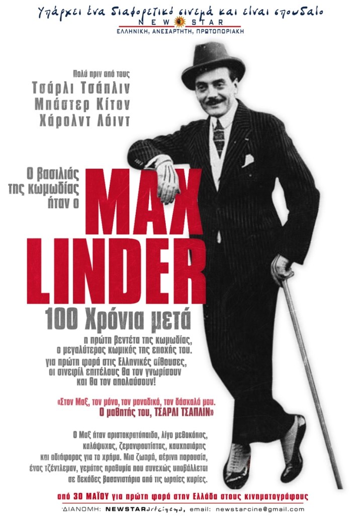 MAX LIDER POSTER