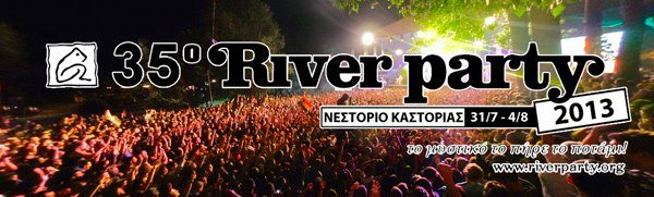 river party 2013