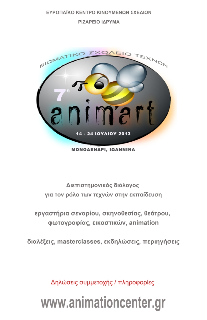 ANIMART_poster