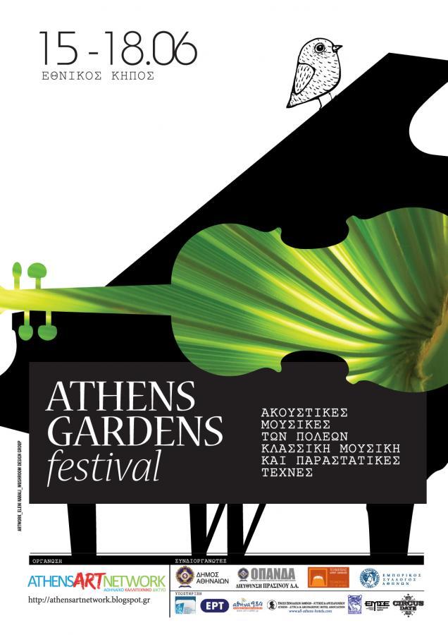 athens gardens fest