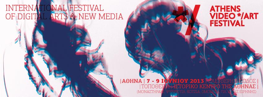 athens video art 2013