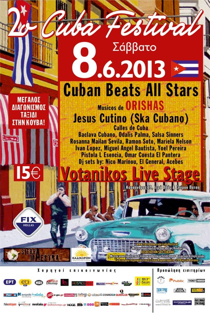 cuba fest 2013