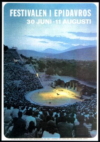 EPIDAYROS festival 1968 Arxeio V.K.