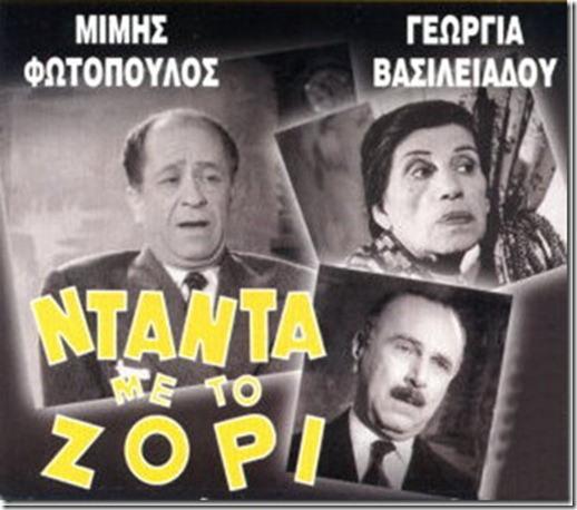 ntanta-me-to-zori_thumb