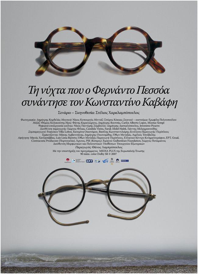 poster_pessoa_kavafy
