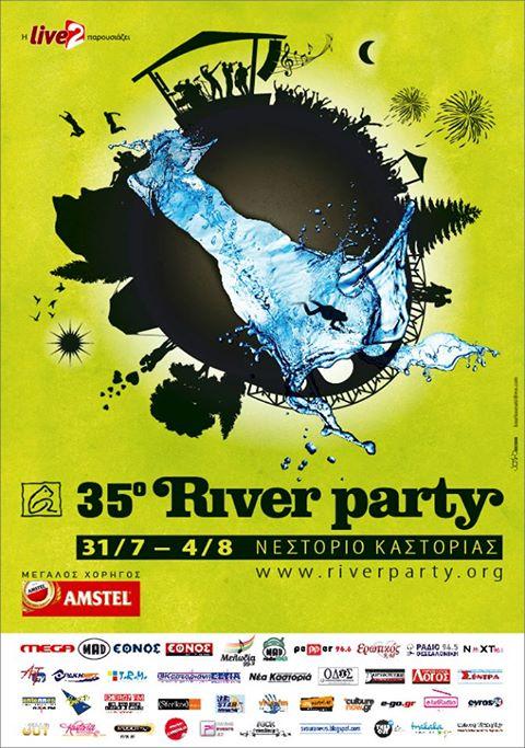 35o river party