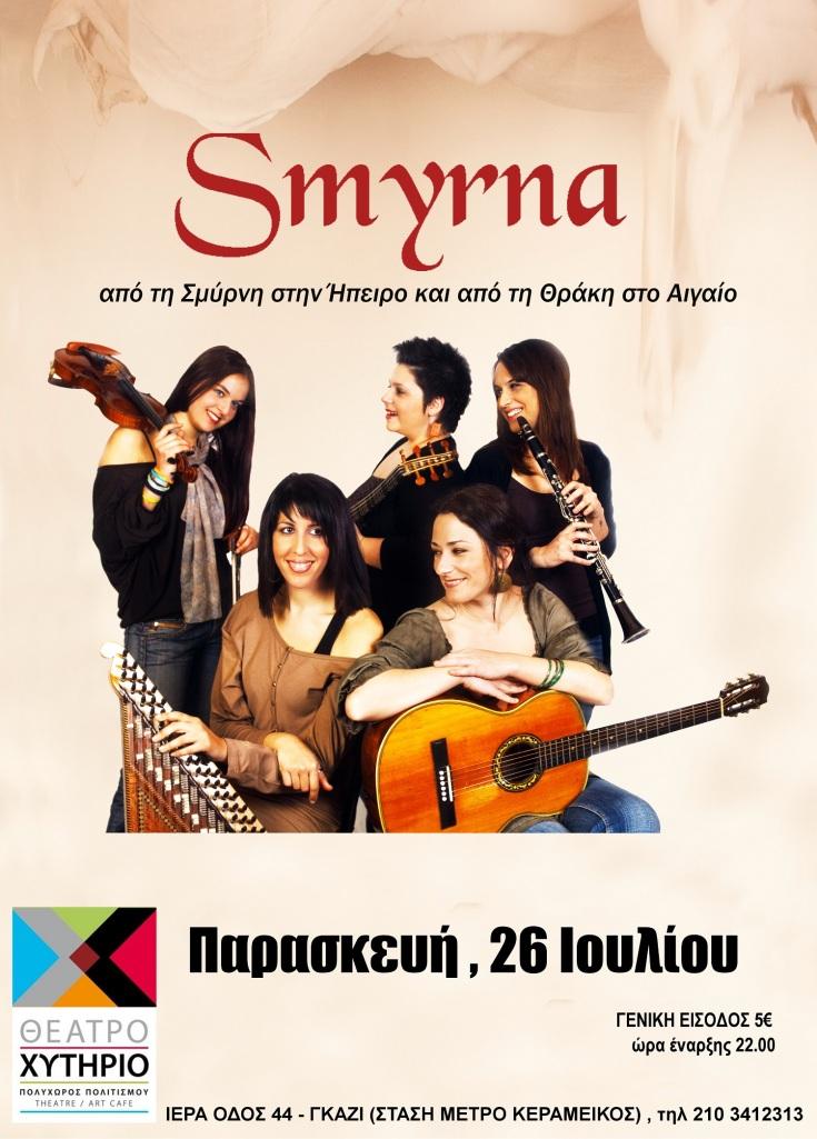 AFISA AMYRNA