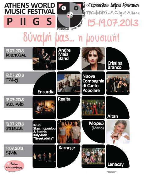 ATHENS WORLD MUSIC FESTIVAL 2013