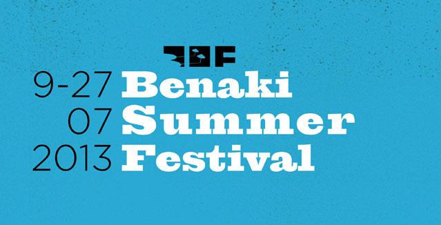 BENAKI SUMMER FESTIVAL 2013