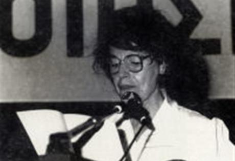 LYNDIA STEFANOU