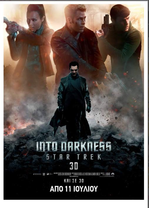Star-Trek-Into-Darkness-Poster gr