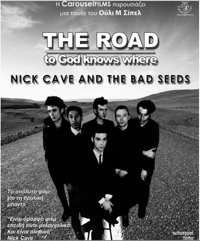 THE ROAD TO GOD KNOWS WHERE