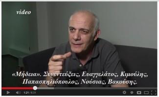 video mideia interviews