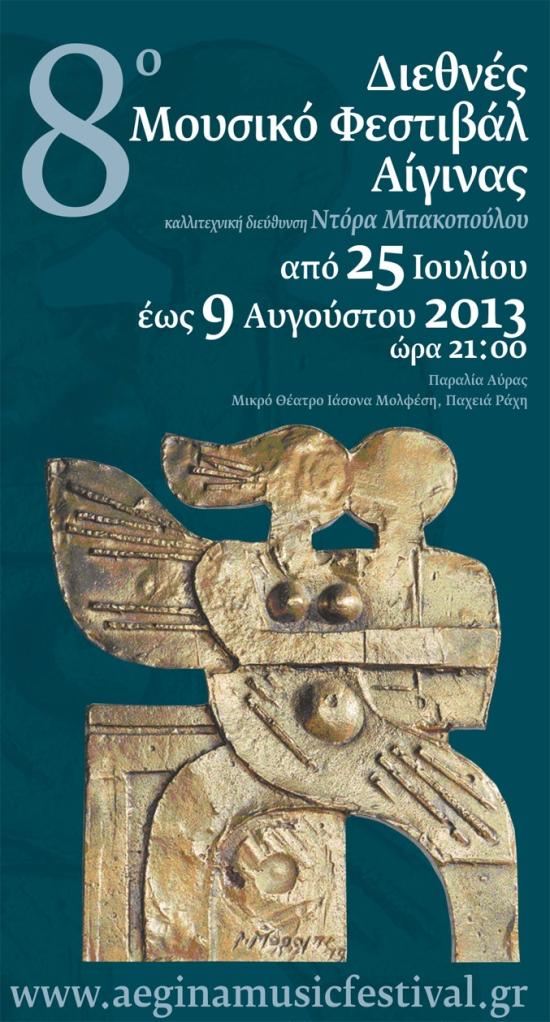 Aegina 2013-1