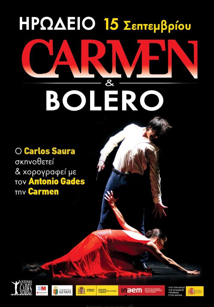 Carmen & Bolero