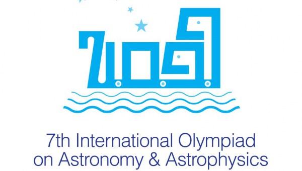 OLYMPIAD ON ASTRONOMY