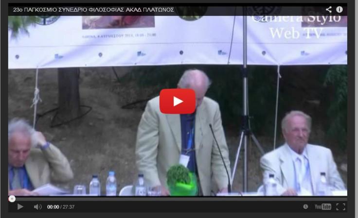 video synedrio filosofias akadimias platonos