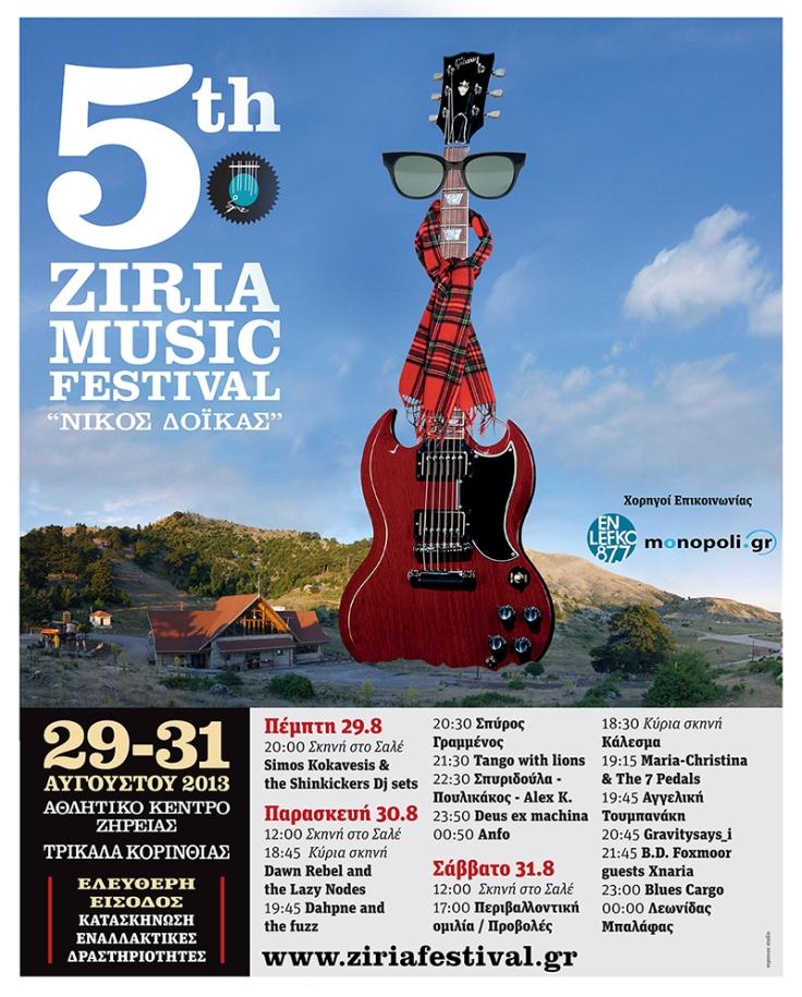 ziria poster