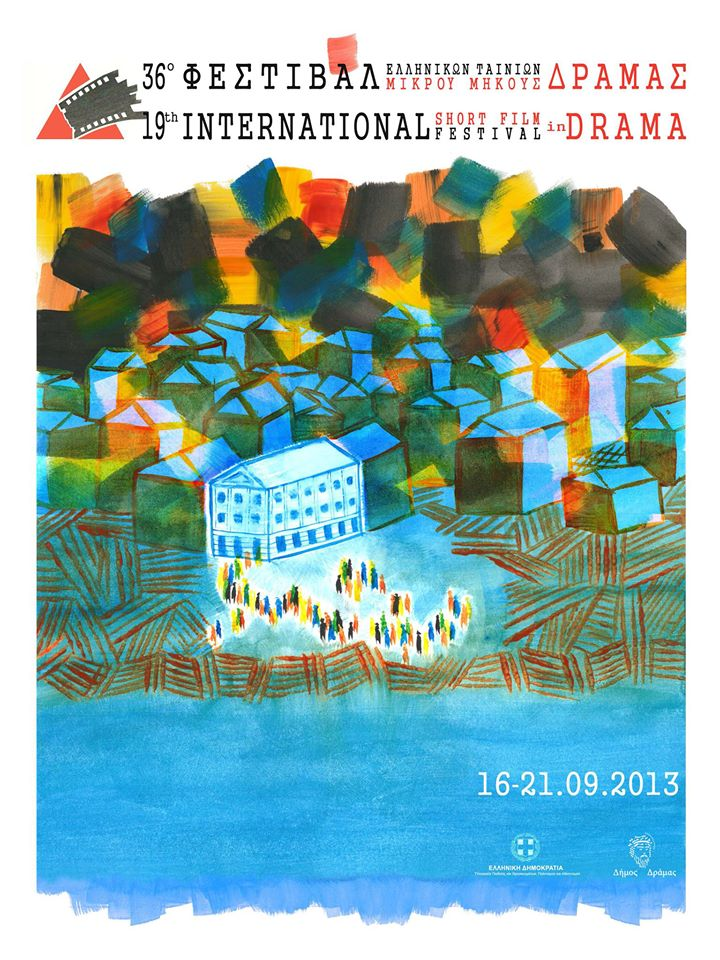afissa festival dramas 2013