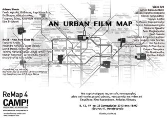 AnUrbanFilmMap_ReMap4_invitation