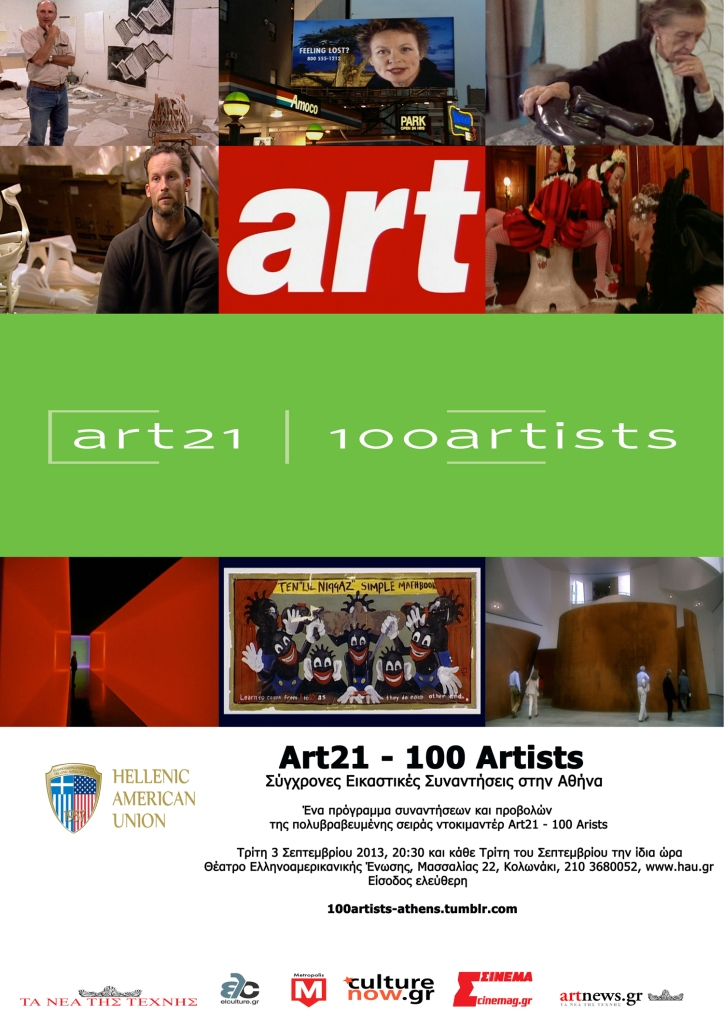 Art21_Hau_poster