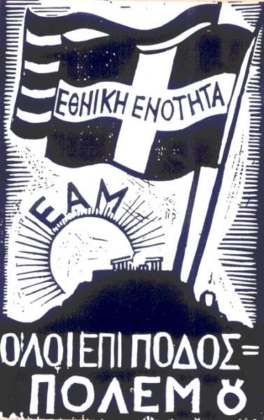 EAM 3