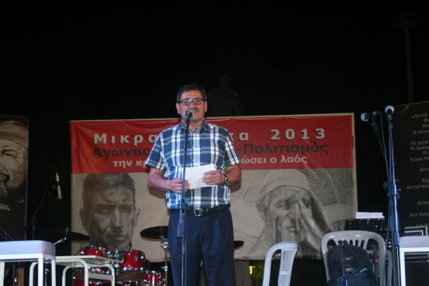 mikrasiatika 2013 peletidis