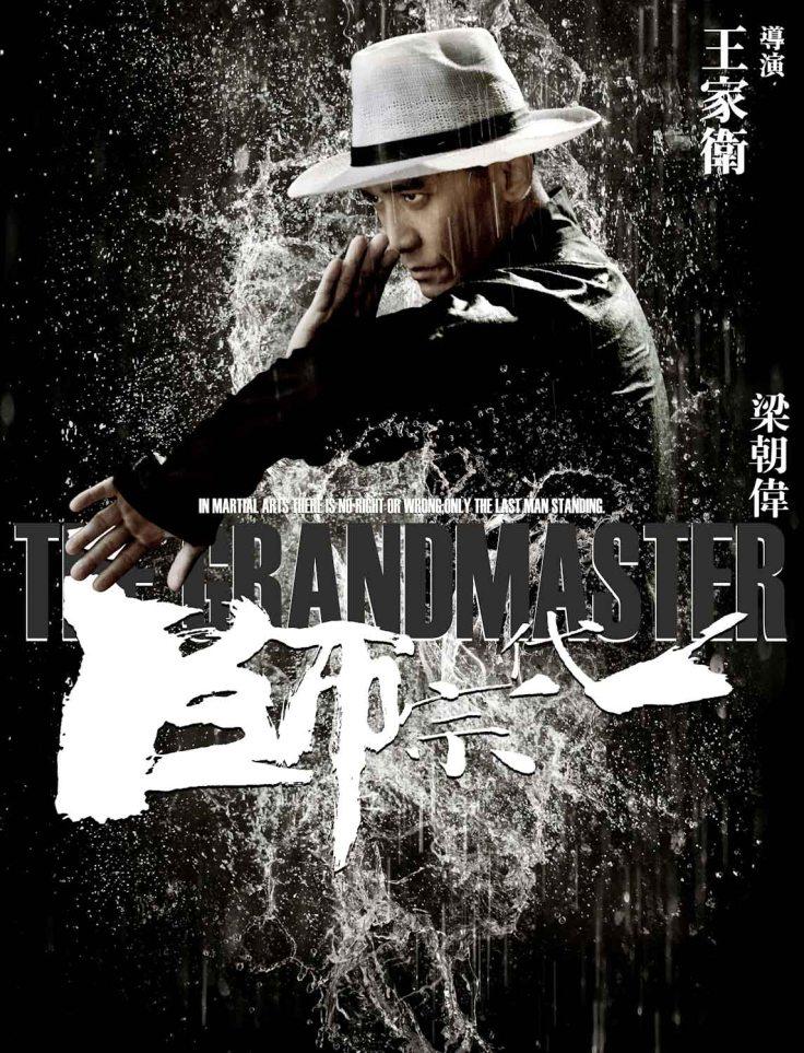 The Grandmaster (2012) poster