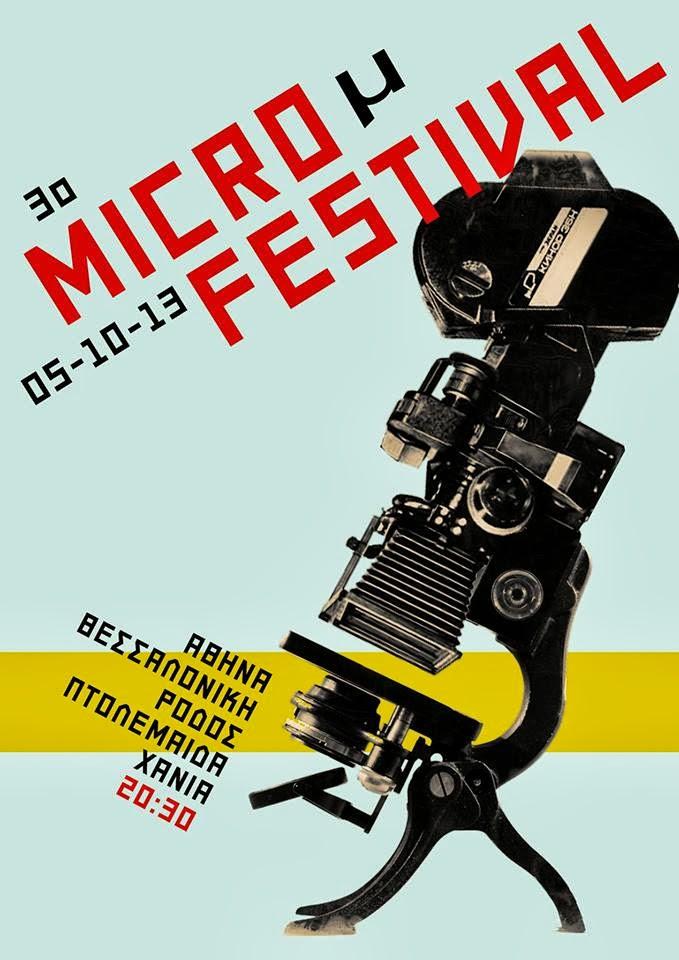 3o micro m festival