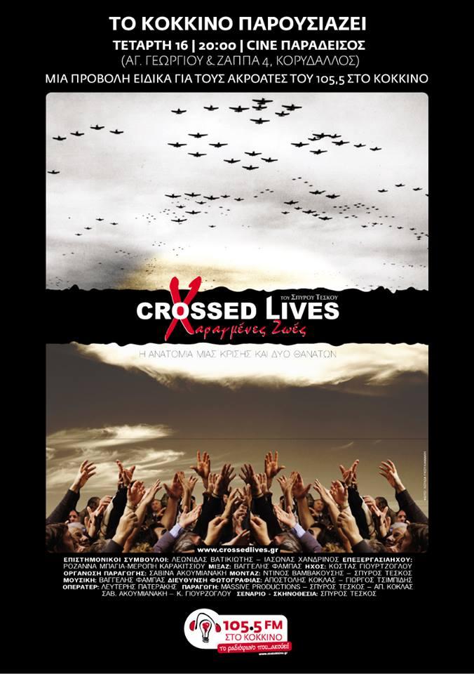 CROSSED LIVES