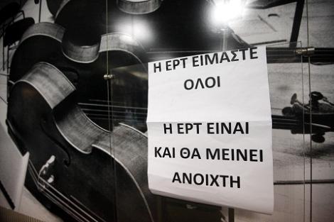(Photo Eurokinissi)