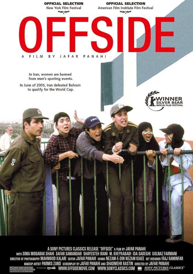 offside-2006