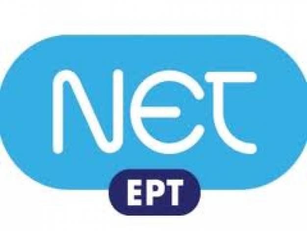 NET ERT