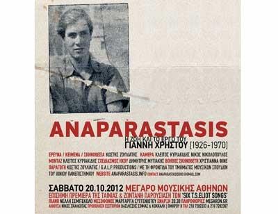 anaparastasis