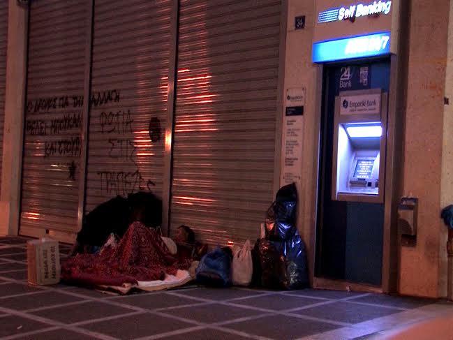 IMK, 6th London Film F. kohanrouz_greeks_on_uncertain_flight