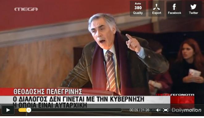 pelegrinis_video