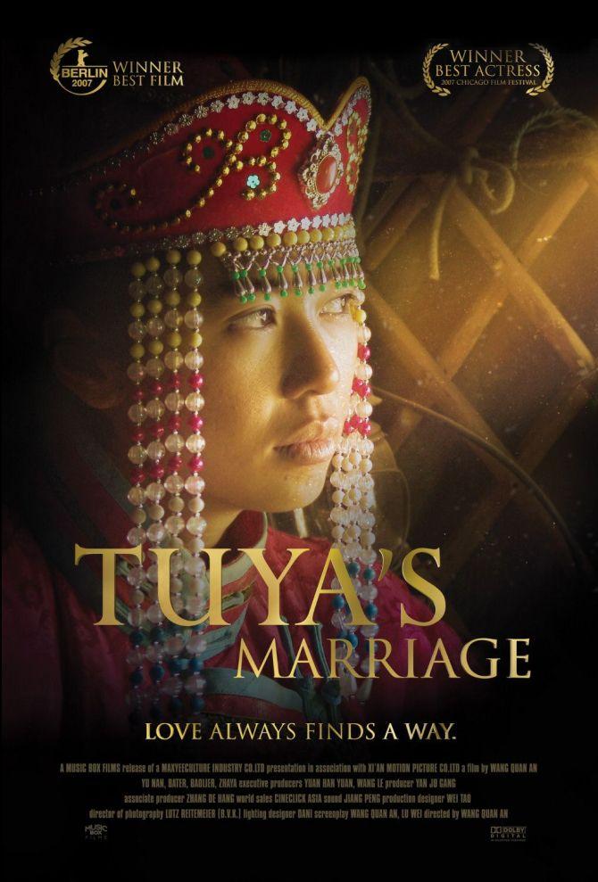 tuyas_marriage