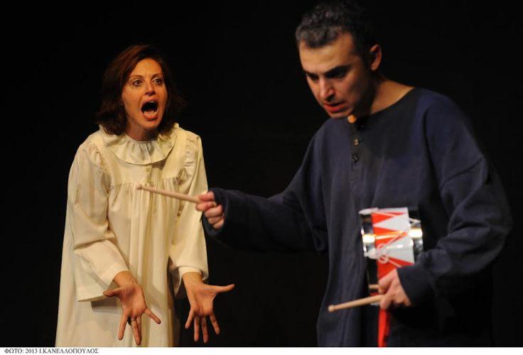 Metaxy Sovarou & Asteiou G. Maniotis photo Kanelopoulos