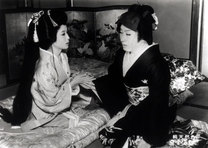 Ekdikisi Kabuki ©1963 Kadokawa Pictures