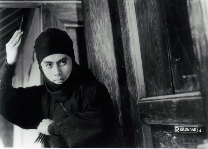 Ektelestes ©1963 Kadokawa Pictures