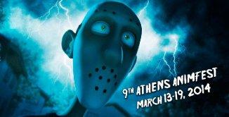 9th athens animfest
