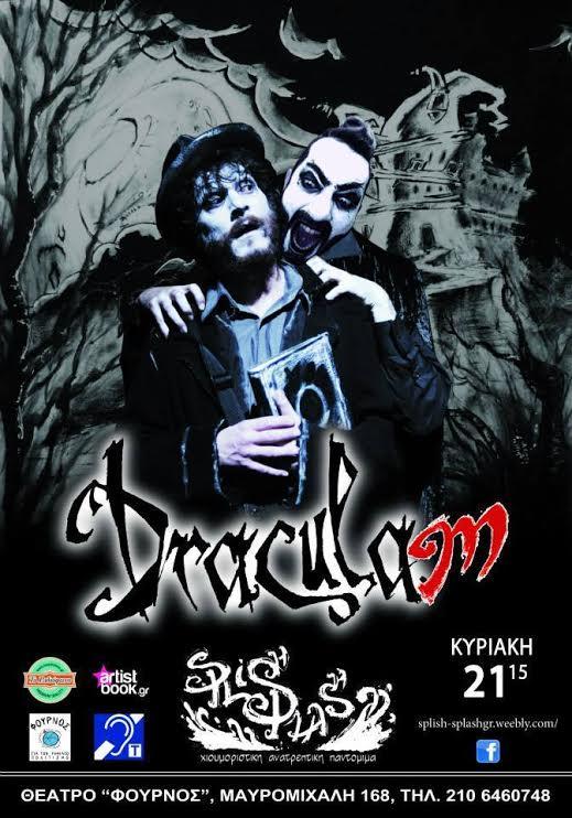 draculaM poster